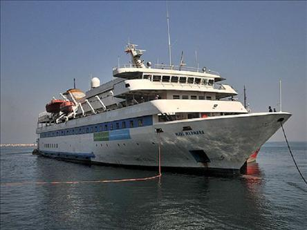 Mavi Marmara case hearings continue