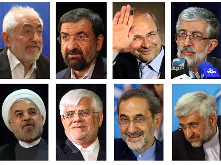 List of Iranian presidential hopefuls